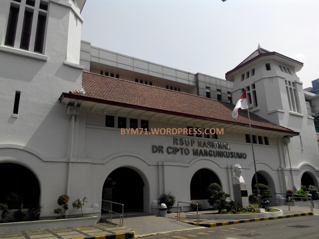 Gerbang Depan Lobi Utama Rumah Sakit RSCM 2015